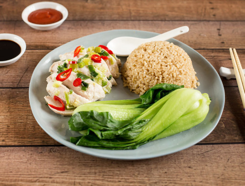 Cheat's Chicken Rice - Make an easy version of Hainanese Chicken Rice at home!