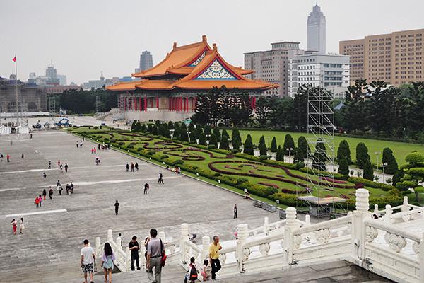 chiang-kai-shek-grounds