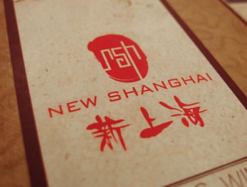 new-shanghai1