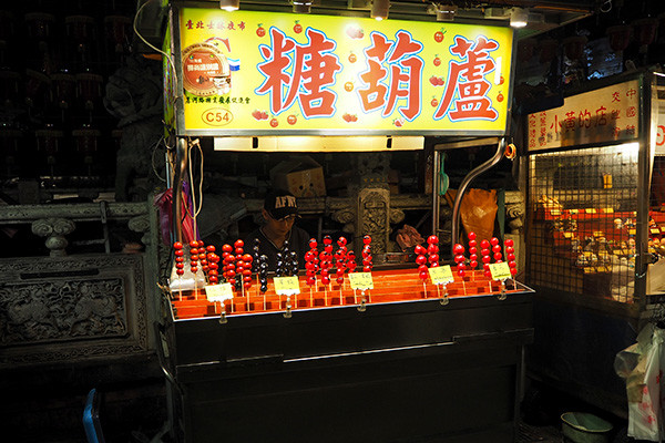 shilin-markets-candied-tomatoes