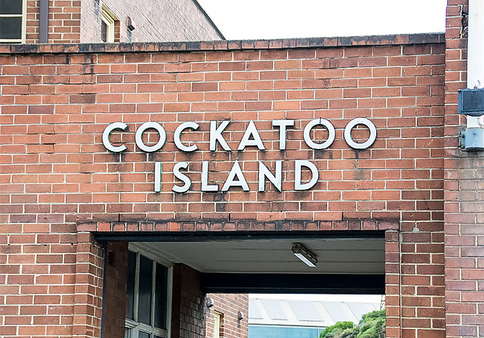 cockatoo-island-entry