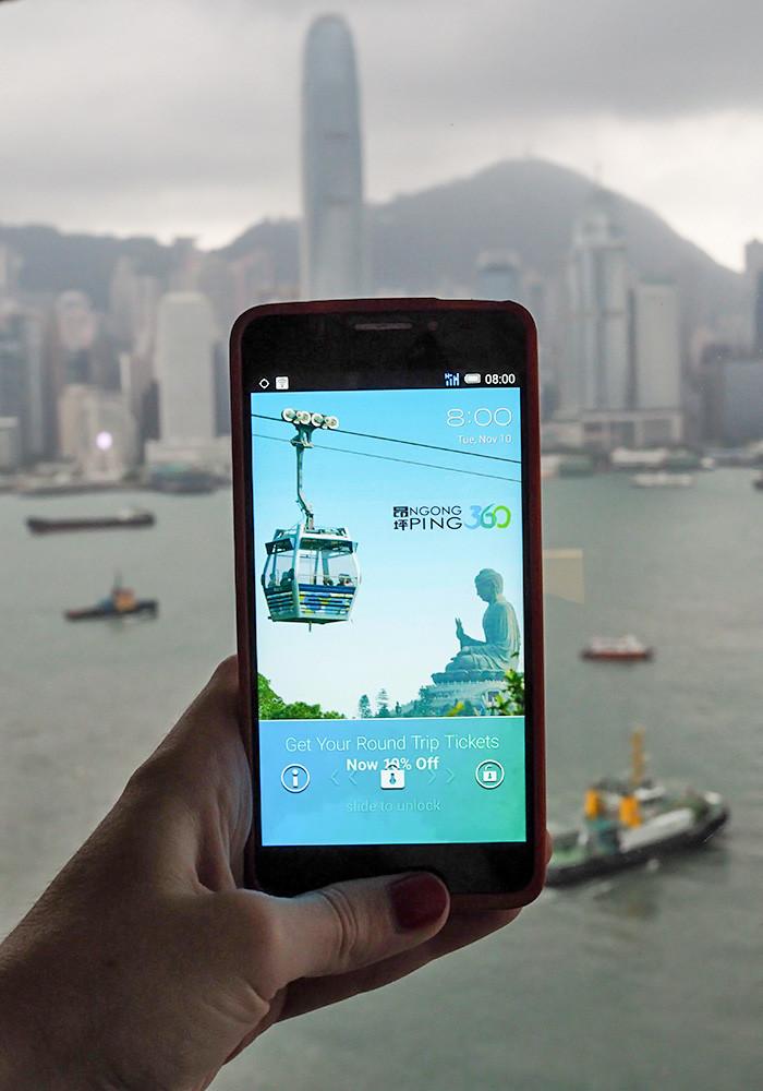 hong-kong-marco-polo-hotel-handheld