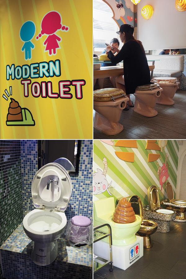 modern-toilet-taipei
