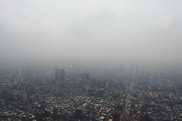 taipei-101-fog