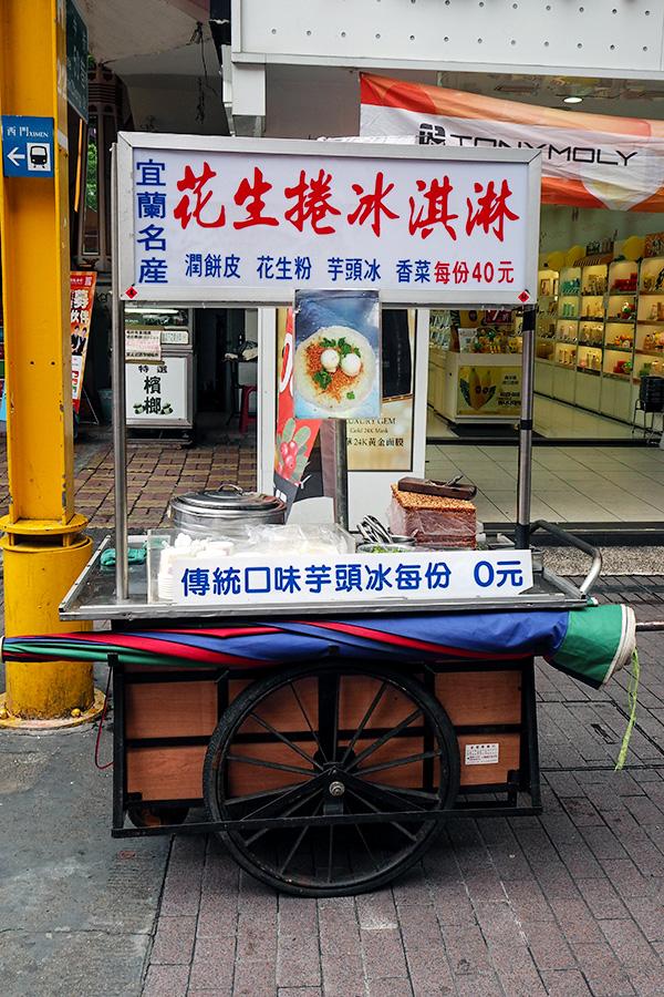 taipei-street-cart