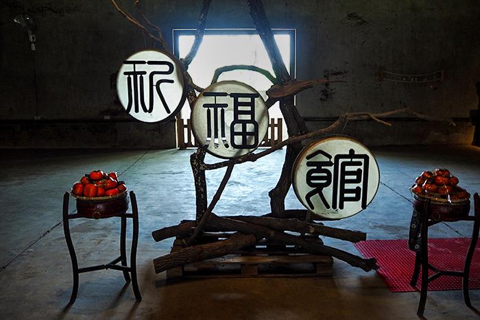 ten-drum-prayer-hall1