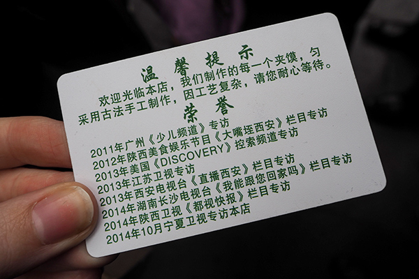 xian-muslim-quarter-card